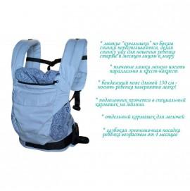 Эрго рюкзак Малышастик Світ навколо 360 бордовый
