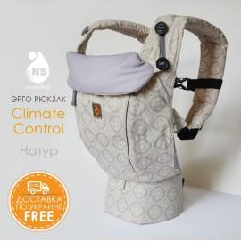 Эрго рюкзак Nash sling - Climate Control Натур