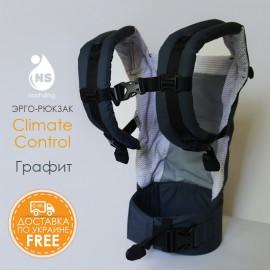Эрго рюкзак Nash sling - Climate Control Графит