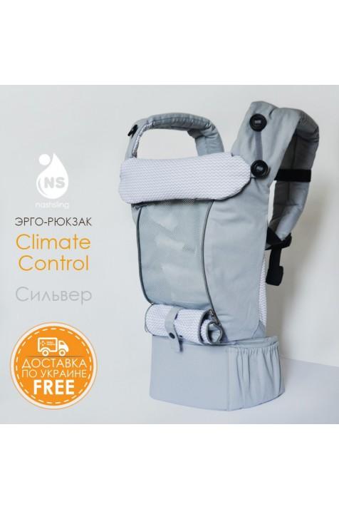 Эрго рюкзак Nash sling - Climate Control Сильвер