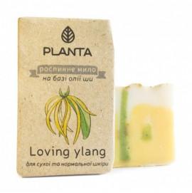 Мыло Planta Loving ylang с маслом Ши