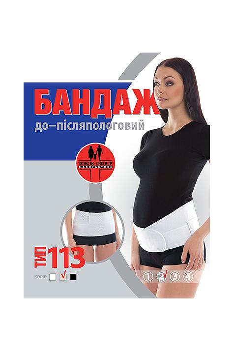 БАНДАЖ ДО-ПОСЛЕРОДОВОЙ, тип 113