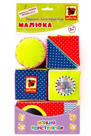 Кубики для детей Macik мягкие