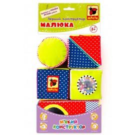 Кубики для дітей Macik Цифри