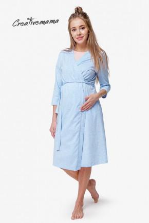 Халат для беременных и кормящих Creative Mama Blue Coton