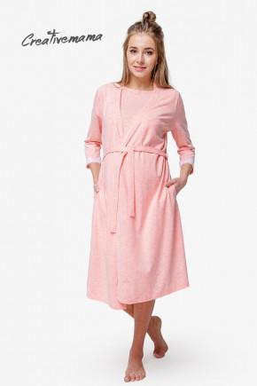 Халат для беременных и кормящих Creative Mama Peach Coton