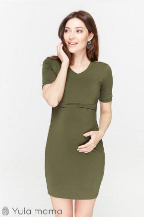Платье для беременных и кормящих Юла Mama Gina DR-29.022