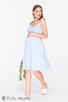 Сарафан для вагітних і годуючих Юла Мама April SF-29.101