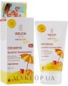 Солнцезащитное молочко Weleda Edelweiss Baby&Kids Sun SPF 30