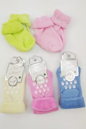 Носочки для новорожденных махровые Mamika розовые, горчичные