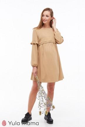 Платье для беременных и кормящих Юла Mama Mirion DR-39.023