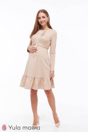 Платье для беременных и кормящих Юла Mama Michelle DR-39.092
