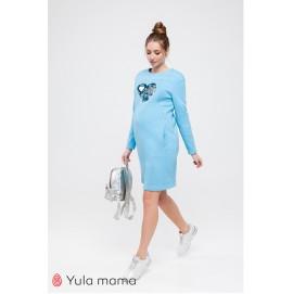 Платье для беременных и кормящих Юла Mama Milano DR-49.181