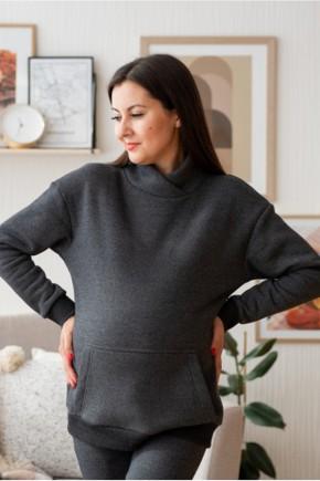 Худі для вагітних і годуючих Lullababe Dortmund сірий