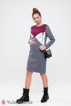 Платье для беременных и кормящих Юла Mama Denise Warm DR-49.201