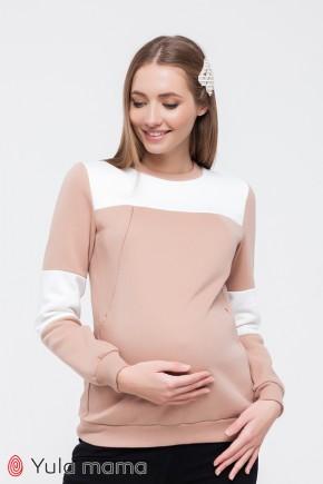 Свитшот для беременных и кормящих Юла Mama Renee SW-49.121