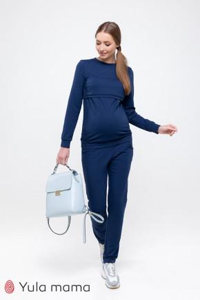 Спортивный костюм для беременных и кормящих Юла Mama Kortney ST-49.051