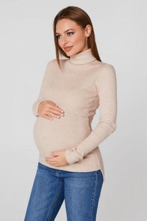 Лонгслив для беременных  и кормящих Lullababe Dublin бежевый
