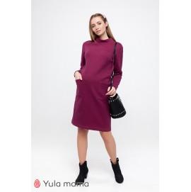 Платье для беременных и кормящих Юла Mama Allix DR-49.172