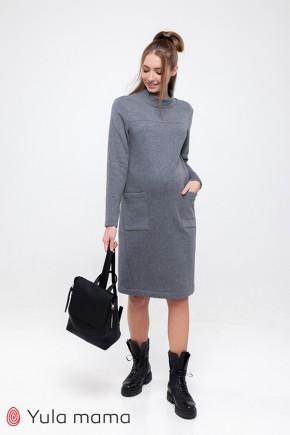 Платье для беременных и кормящих Юла Mama ALLIX DR-49.171