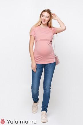 Джинси для вагітних Юла Мама Loria DM-39.011