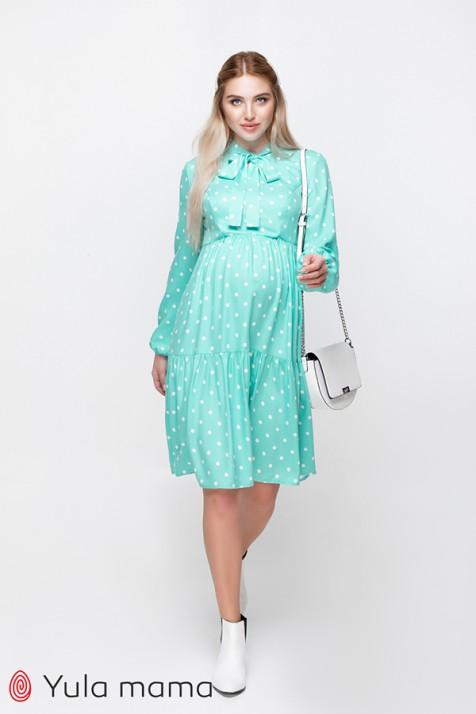 Платье для беременных и кормящих Юла Mama Teyana DR-10.041