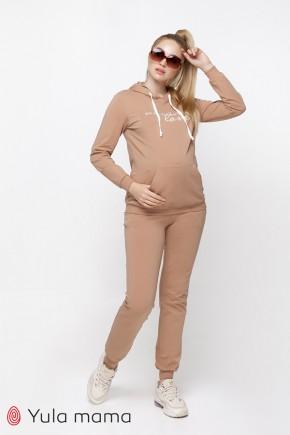 Спортивный костюм для беременных и кормящих Юла Mama Rumi ST-10.012