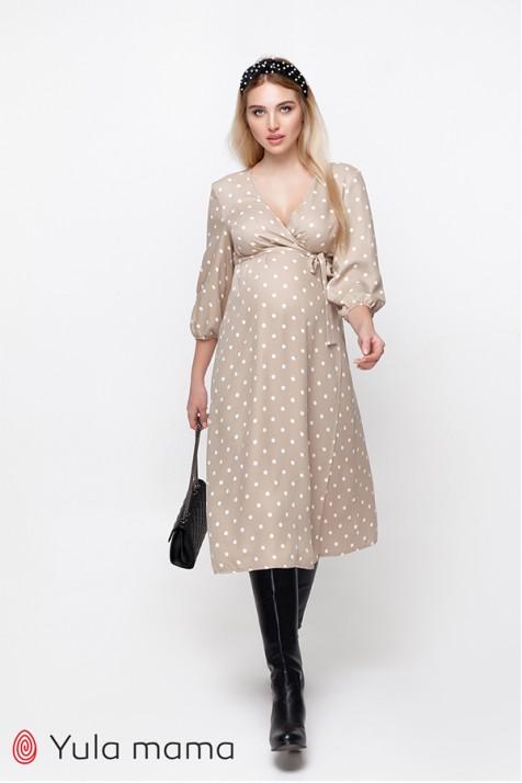 Платье для беременных и кормящих Юла Mama Nicolette DR-10.052