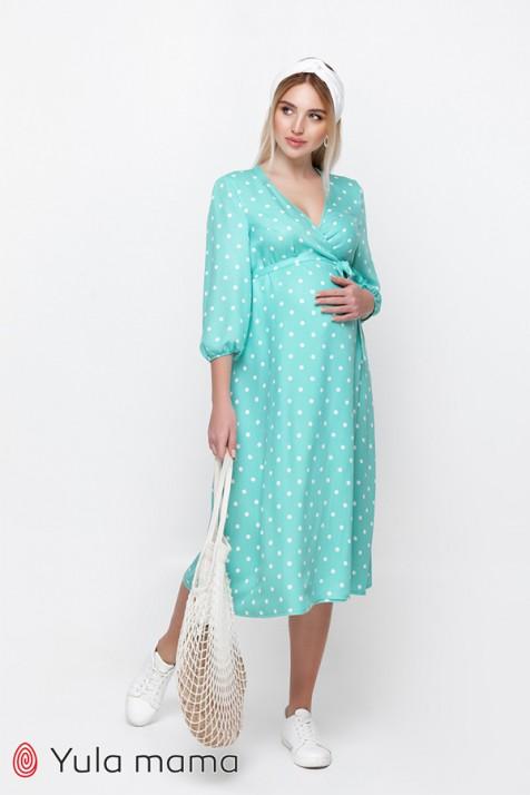 Платье для беременных и кормящих Юла Mama Nicolette DR-10.051