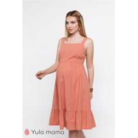 Сарафан для беременных и кормящих Юла Mama Meddi SF-20.032