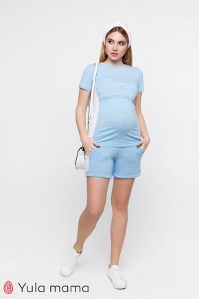 Костюм для беременных и кормящих Юла Mama Janel ST-20.022