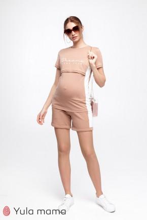 Костюм для беременных и кормящих Юла Mama Janel ST-20.021