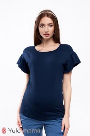 Блузка для беременных и кормящих Юла Mama Rowena BL-20.051