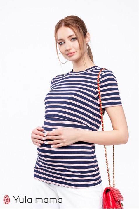 Футболка для беременных и кормящих Юла Mama Zarina NR-20.021