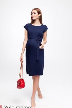 Платье для беременных и кормящих Юла Mama Andis DR-20.091