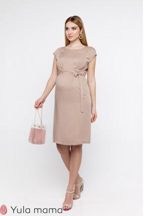 Платье для беременных и кормящих Юла Mama Andis DR-20.092