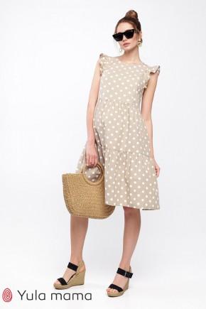 Платье для беременных и кормящих Юла Mama Nicki DR-20.071