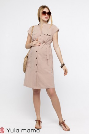 Платье для беременных и кормящих Юла Mama Ivy DR-20.022