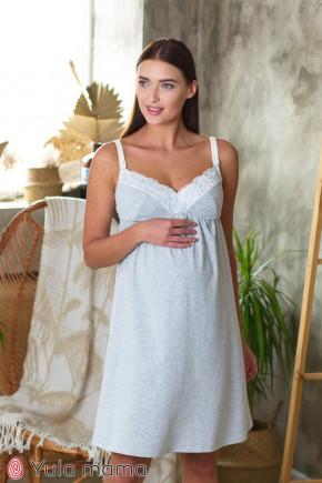Нічна сорочка для вагітних і годуючих Юла Мама Alisa Light NW-1.4.4