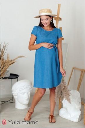 Платье для беременных и кормящих Юла Mama Grace DR-20.032