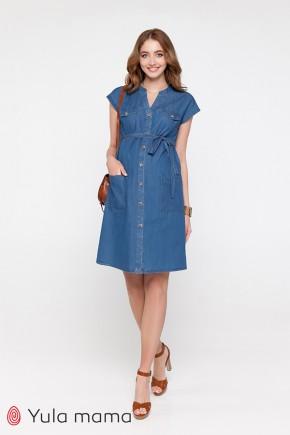 Платье-рубашка для беременных и кормящих Юла Mama Ivy DR-20.023