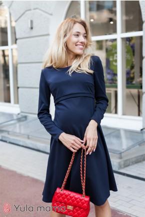 Платье для беременных и кормящих Юла Mama Olivia DR-30.041