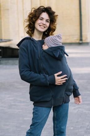Худи для беременных и кормящих из микрофлиса 3 в 1 Love&Carry серое