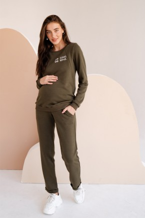 Спортивный костюм для беременных и кормящих To be 4205 темно-зеленый