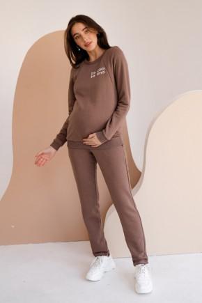 Спортивний костюм для вагітних і годуючих To be 4240 сірий