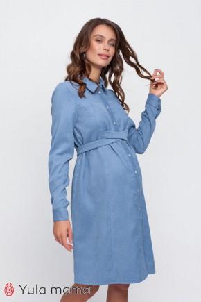 Платье-рубашка для беременных и кормящих Юла Mama Silvia DR-40.182