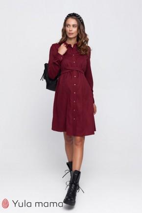 Платье-рубашка для беременных и кормящих Юла Mama Silvia DR-40.181