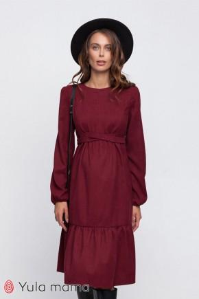 Платье для беременных и кормящих Юла Mama Phyllis DR-40.191