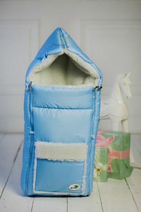 Зимний конверт для новорожденного Flavien голубой