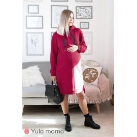Платье-худи для беременных и кормящих Юла Mama Dacota DR-40.211